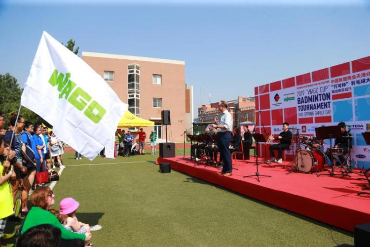 "European Chamber Tianjin Chapter 2019 ""WAGO CUP"" Badminton Tournament and Spring Family Day"